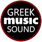 GREEK MUSIC SOUND