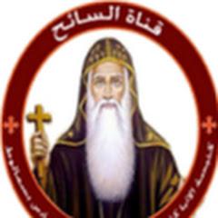 كاتدرائية المسيح مخلص العالم