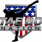 Billy Blanks Tae Bo® Fitness video