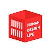 Дизайн Человека - Жить свою жизнь