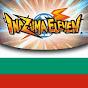 Inazuma Eleven България video