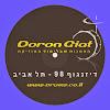 Doron Giat dorongiatmusic.com