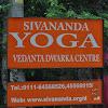 Sivananda Yoga Vedanta Dwarka Center