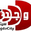 OujdaCity Portal