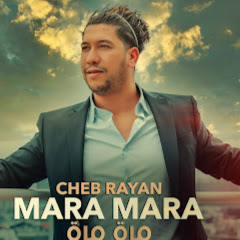 Cheb Rayan Officiel