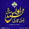 Owais Razvi Qadri Siddiqui