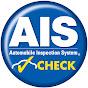 株式会社AIS 中古車検査評価基準のデファクトスタンダード