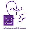 موسسه فرهنگی تحقیقاتی امام موسی صدر