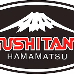 Kushitani UK
