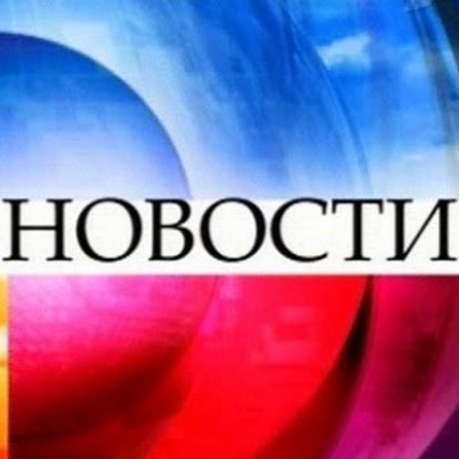 Последние новости из лутугино луганская область