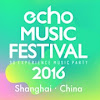 echo music festival