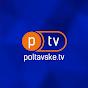 полтавське громадське телебачення Poltavske.TV