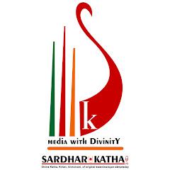 SardharKatha