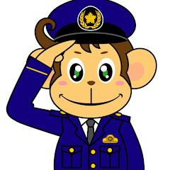 大分県警察公式チャンネル