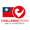ChallengeTaiwan