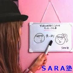 more sara