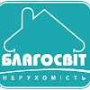 """Агентство """"Благосвит Недвижимость"""""""