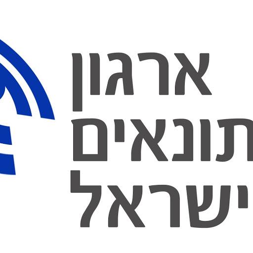 IrgunHaitonaim