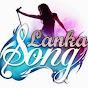 Lanka song