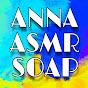 ASMR Мыльное Залипание