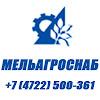 ТД Мельагроснаб