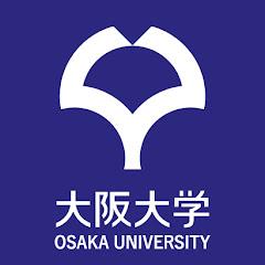 大阪大学公式Youtubeチャンネル (Osaka University official)