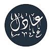 Adel Qasem - عادل قاسم