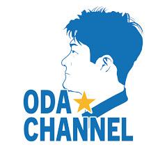 ODA★CHANNEL【ソフトブレーン】