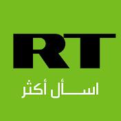 Russia Today Arabic