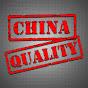 China Quality