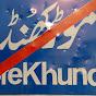 More Khunda