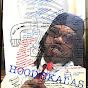 Hood Skalas