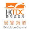 HKTDC Exhibition Channel 香港貿發局展覽頻道