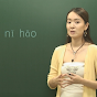 Video School Mandarin