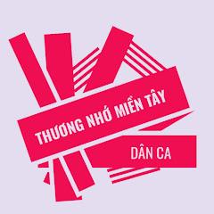 Tiểu Sử Giang Hồ Việt Nam