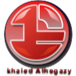 خالد الحجازي