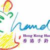 Handbell HK