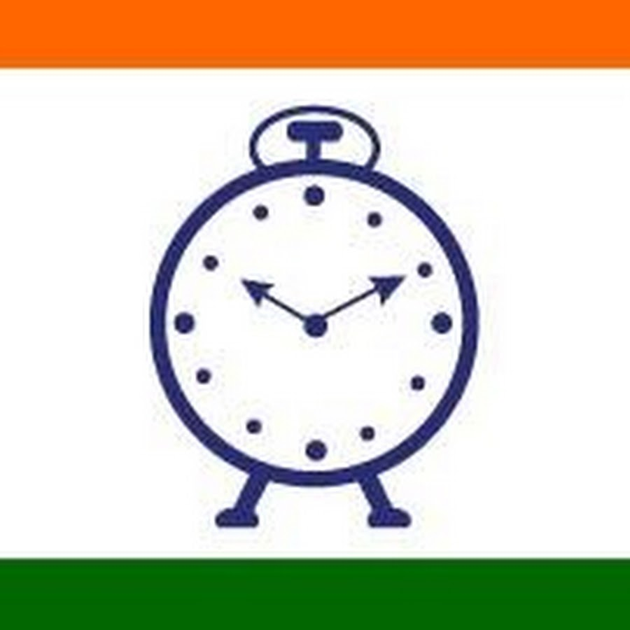 66 Symbol Of Nationalist Congress Party Of Congress Party