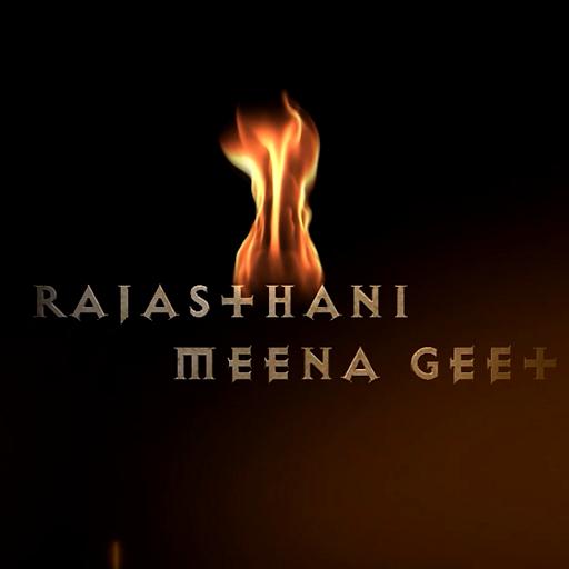Rajasthani Meena Geet video