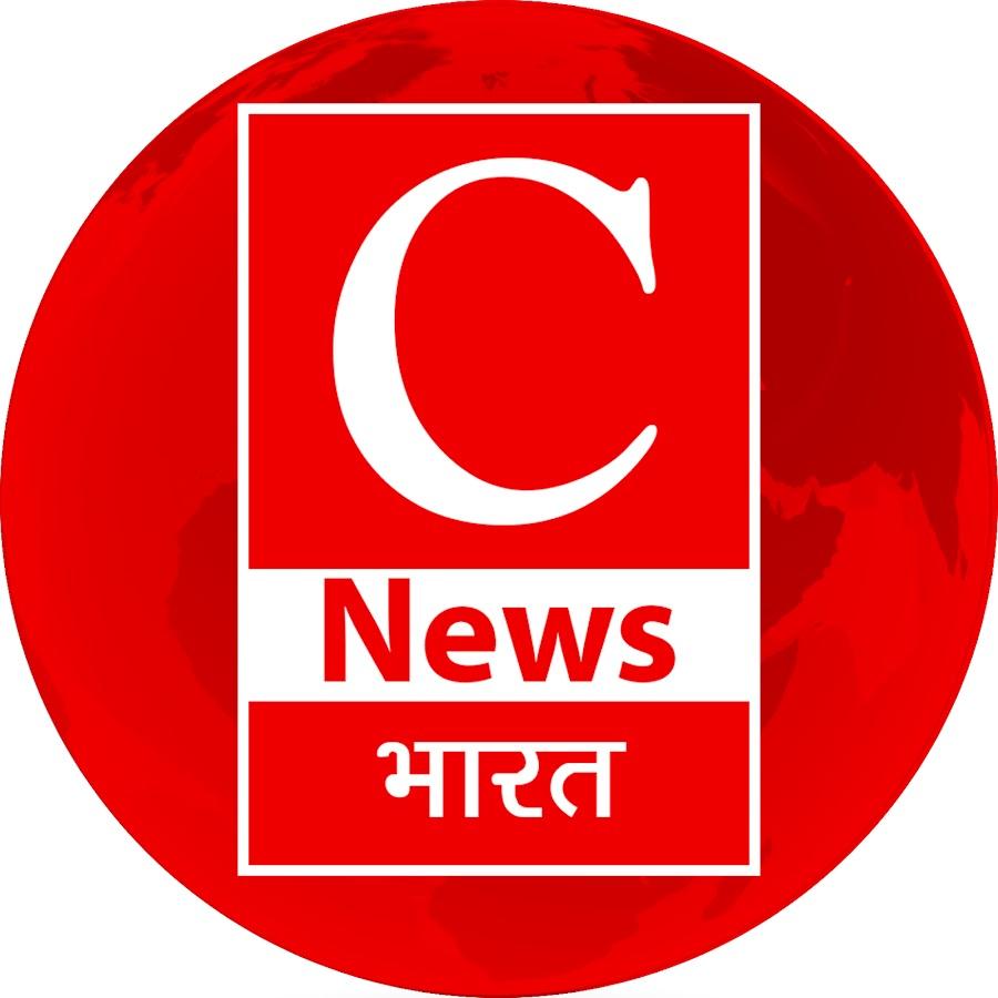 Skip navigation. Sign in. Search. Cnews Bharat