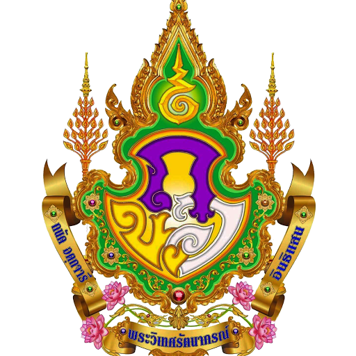 The Council  of Thai Bhikkhus in U.S.A