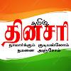 Dhinasari News