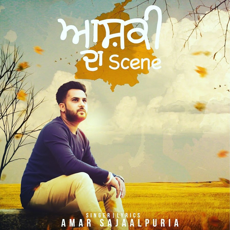 No Need Song Mp3 Djpunjav: Lapata Amar Sajaalpuria Video Download MP4 HD MP3 Song