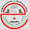 University of Souk Ahras