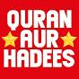quranaurhadees Youtube Channel