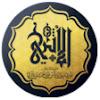 فضيلة الشيخ فوزي بن عبد الله الحميدي