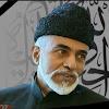 محمد البطحري