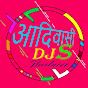 adivasi dj song