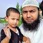 Islamic Bangla Waz video