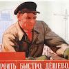Геннадий Покровский
